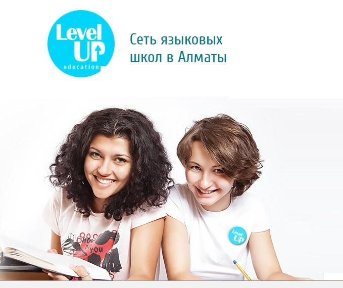 Обучение казахский язык