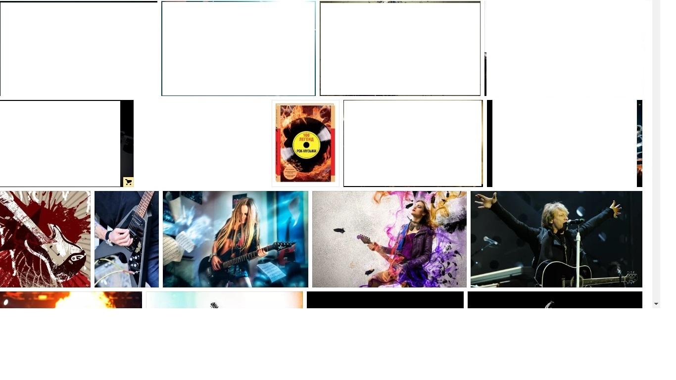 http://queen-rock.ru/Fotoalbum2/78675678.jpg